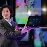 New CEO of AMD is a lean mean lady machine